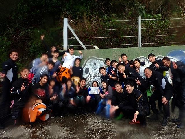 伊豆ダイビングショップ城ヶ崎インディーズ 体験ダイビング